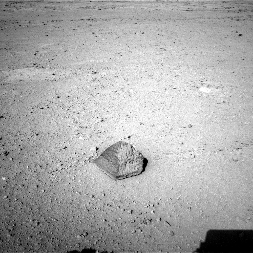 Παράξενος Βράχος στον Άρη