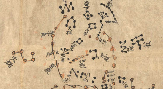 Αστρικός Άτλας Dunhuang