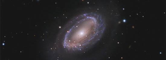 Σπειροειδής Γαλαξίας με Ένα Βραχίονα