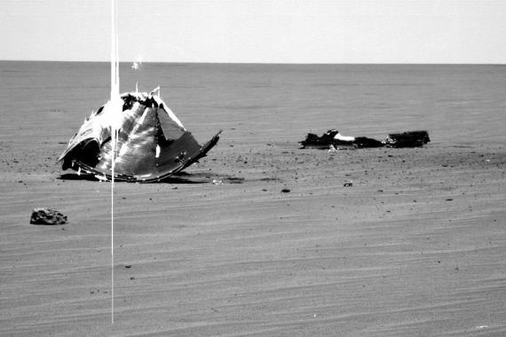 Μέταλλα στις Πεδιάδες του Άρη
